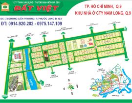 can-ban-gap-lo-dat-biet-thu-12x20m-240m-du-an-nam-long-phuoc-long-b-quan-9-so-do-chinh-chu