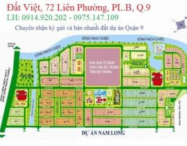 can-ban-1-so-lo-dat-du-an-khu-dan-cu-nam-long-phuong-phuoc-long-b-quan-9